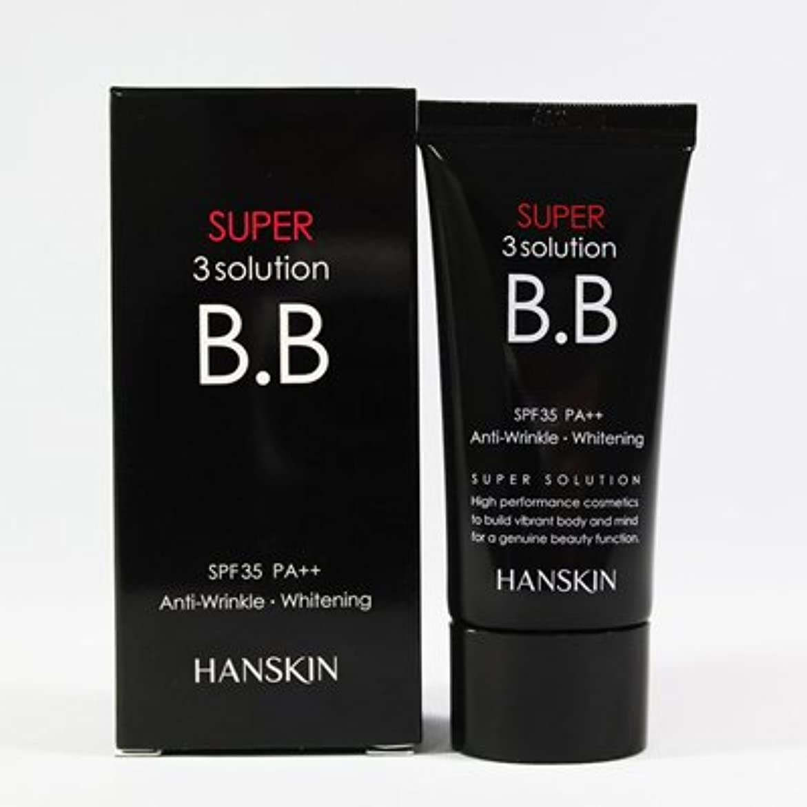 上げるパケット忌み嫌うHANSKIN ハンスキン スーパー3ソリューションBBクリーム(30g)