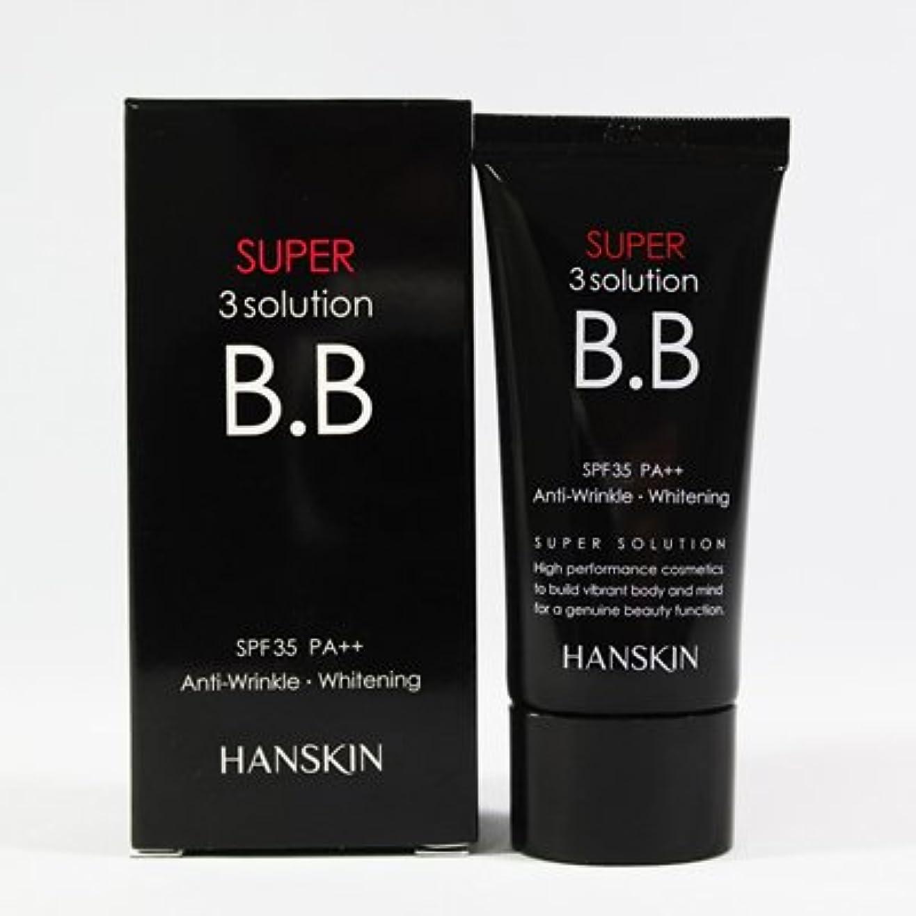 空バッジ自宅でHANSKIN ハンスキン スーパー3ソリューションBBクリーム(30g) (箱無し)