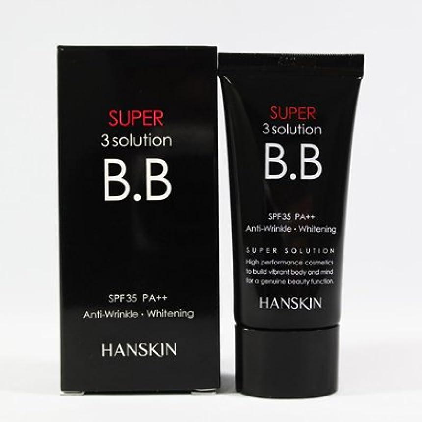 バルブ牛肉フォーラムHANSKIN ハンスキン スーパー3ソリューションBBクリーム(30g) (箱無し)