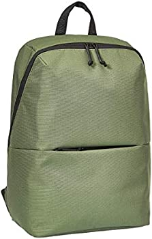 AmazonBasics Prism Ultralight Backpack