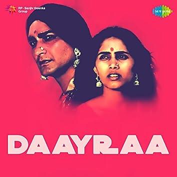 Daayraa (Original Motion Picture Soundtrack)