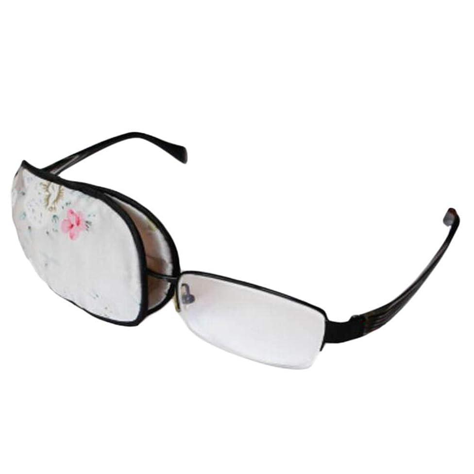 Child Silk Glasses Eye Mask Amblyopia Strabismus Lazy Eye Patches-Flower A