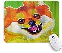 マウスパッド 個性的 おしゃれ 柔軟 かわいい ゴム製裏面 ゲーミングマウスパッド PC ノートパソコン オフィス用 デスクマット 滑り止め 耐久性が良い おもしろいパターン (緑の絵画芸術ポメラニアン犬)