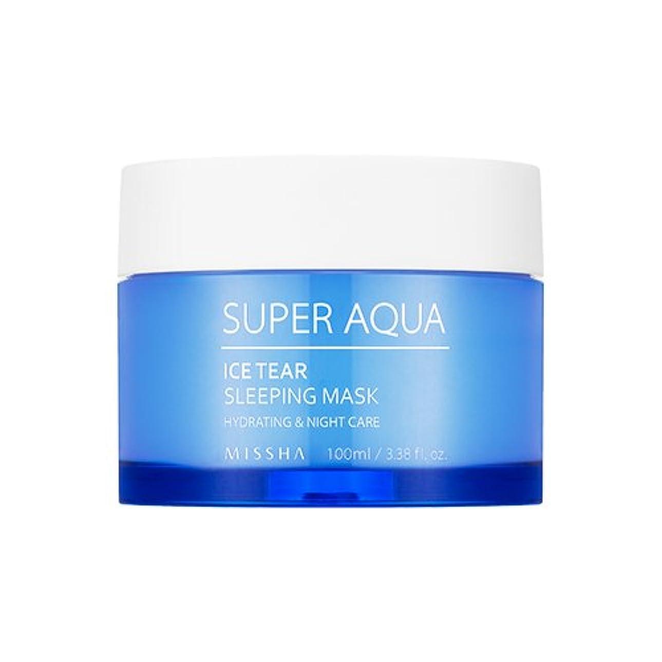 恥ずかしさキャプチャー羊飼いMISSHA Super Aqua Ice Tear Sleeping Mask 100ml / ミシャ スーパーアクア アイスティアスリーピングマスク [並行輸入品]