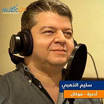 Adeyet Selim Al Zahaby