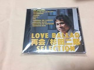 再会 Love Ballad