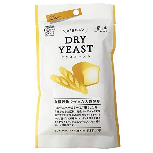 風と光 有機穀物で作った天然酵母(ドライイースト) 30g(3g×10袋)