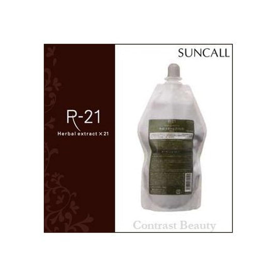 受粉するベッツィトロットウッドしないでくださいSUNCALL (サンコール) R-21 スキャルプパック 400g レフィル