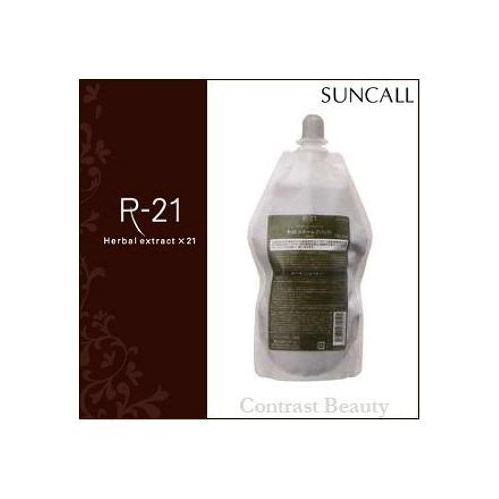 周術期中止します最大化するSUNCALL (サンコール) R-21 スキャルプパック 400g レフィル