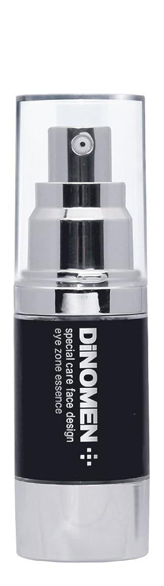 悪魔評価抵抗力があるDiNOMEN アイゾーンエッセンス 25g 目元専用美容液 男性化粧品