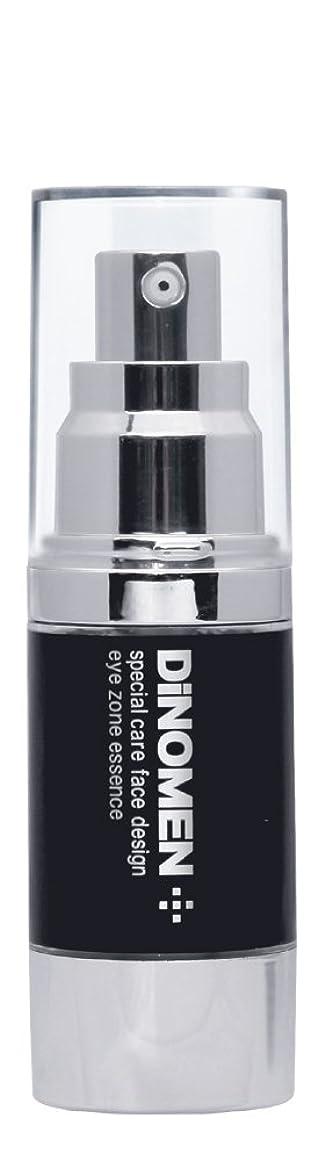 質素な長方形振る舞うDiNOMEN アイゾーンエッセンス 25g 目元専用美容液 男性化粧品