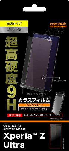 レイ・アウト Xperia Z Ultra用 9Hつやつや気泡軽減ガラスフィルム RT-SOL24F/GK