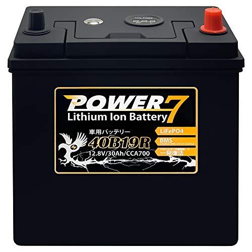 POWER7 自動車用 リチウムイオンバッテリー 40B19R