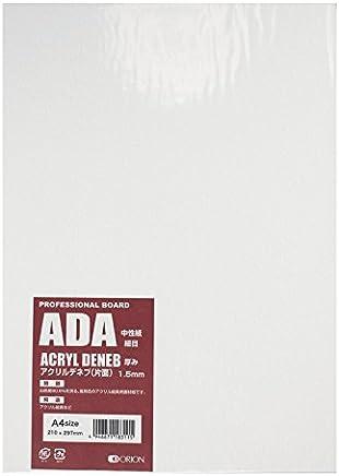 【10枚入】 オリオン イラストボード ADA-A4 A4 (297×210mm) アクリルデネブ 片面細目 1.5mm
