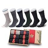 Wishsox Coffret Chaussettes Classiques en Bambou pour Homme, respirante confortable douces, lot de 6 paires,41-45,Natural (vert, noir, gris, crème)