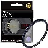 関連アイテム:Kenko UVレンズフィルター Zeta UV L41 67mm 紫外線吸収用 336731