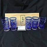 カメイガラス 切子 グラス 色被硝子 5個セット 箱 コレクション
