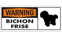 WARNING(Orange) BICHON FRISE ワイドマグネットサイン:ビションフリーゼ Mサイズ
