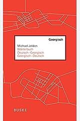 Wörterbuch Deutsch–Georgisch / Georgisch–Deutsch Gebundene Ausgabe
