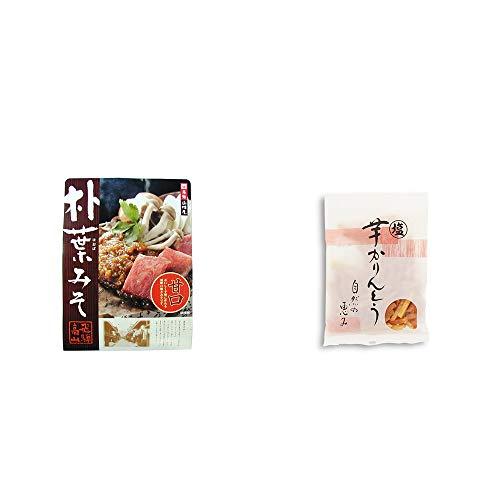 [2点セット] 飛騨山味屋 朴葉みそ(約2人前)・塩芋かりんとう(150g)