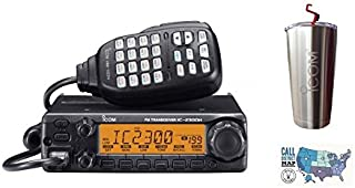 Bundle - 3 Items - Icom IC-2300H 65W 2M Mobile Radio with 20oz Etched Stainless Steel Icom Tumbler and HAM Guides Quick Reference Card
