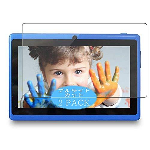VacFun 2 Piezas Filtro Luz Azul Protector de Pantalla para YUNTAB 7' Q88 Tablet Q88GH, Screen Protector Sin Burbujas Película Protectora (Not Cristal Templado) Anti Blue Light Filter
