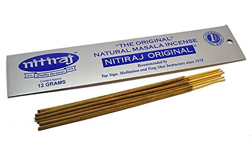 不利ダメージ快適Nitiraj元品質Masala Incense Sticks (シルバー&ブルーパック) 12?gシングルパック