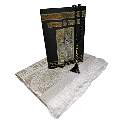 Coffret cadeau Tajweed Coran avec traduction en anglais, tapis de prière, perles de prière dans une boîte cadeau, code QR récitation de téléphone