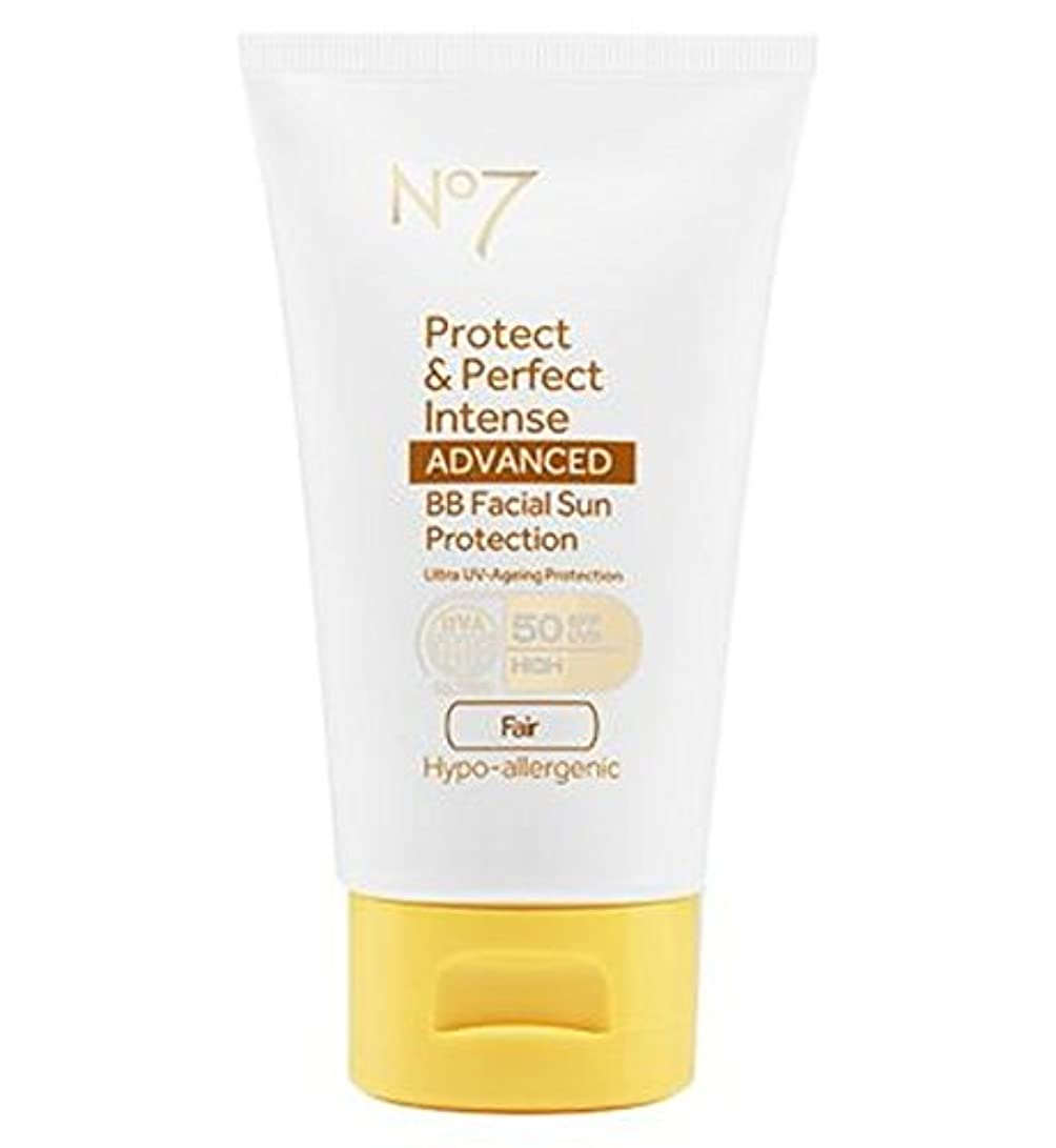 判読できない彫る累積No7保護&完璧な強烈な先進Bb顔の日焼け防止Spf50フェア50ミリリットル (No7) (x2) - No7 Protect & Perfect Intense ADVANCED BB Facial Sun Protection SPF50 Fair 50ml (Pack of 2) [並行輸入品]