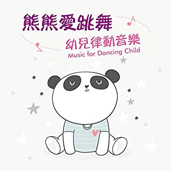 Music for Dancing Child