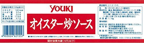 ユウキオイスター炒ソース1.1kg