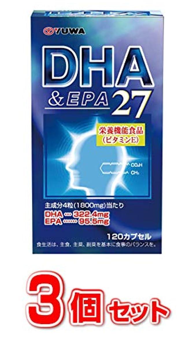 九不十分な割合ユーワ DHA&EPA27 120カプセル×3個セット