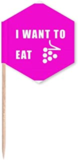 Eat Grape Desire Life Art Deco Gift Fashion Toothpick Flags Cupcake Picks Party CelebrCelebration