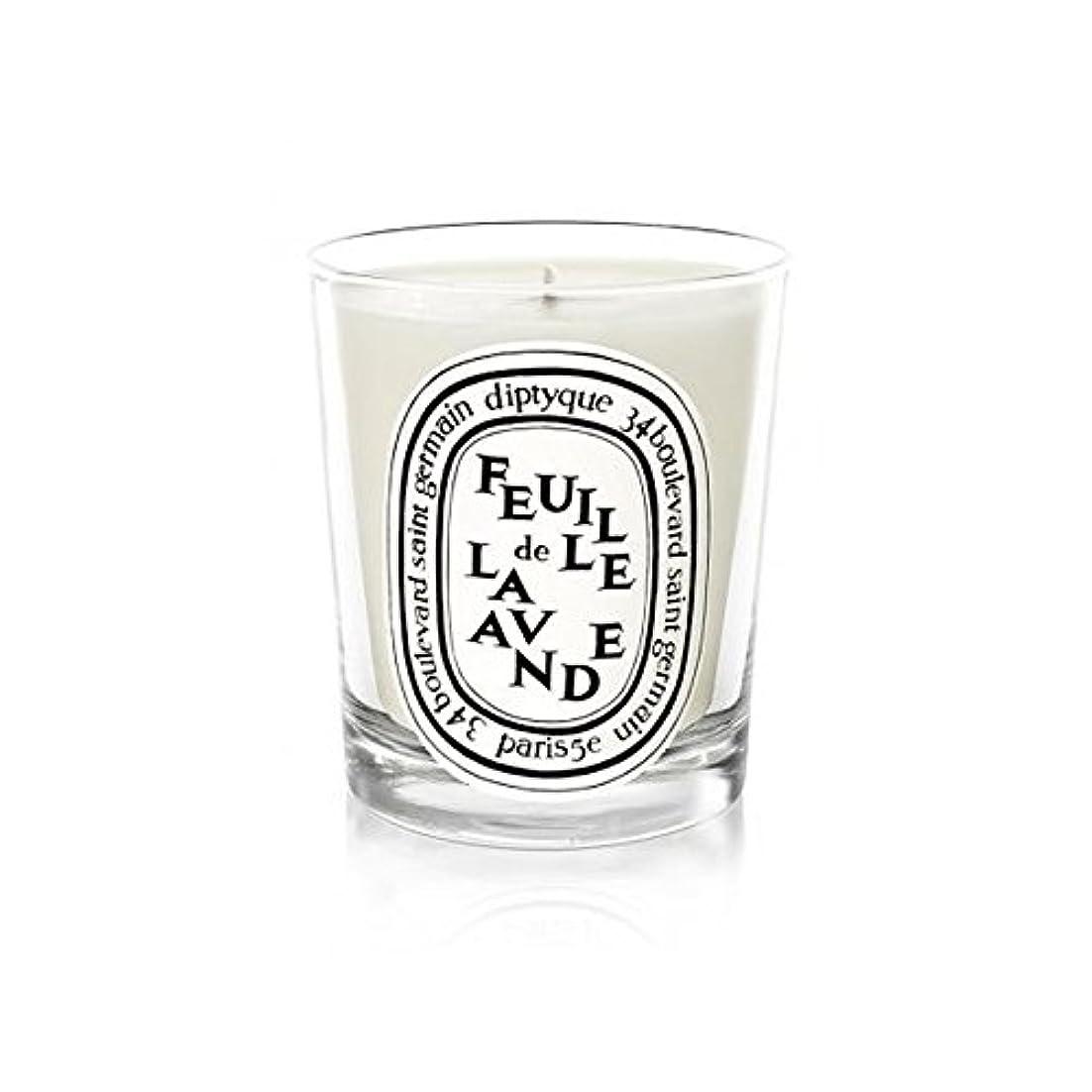 軽減テセウス先祖DiptyqueキャンドルFeuilleデラバンデ/ラベンダーの葉70グラム - Diptyque Candle Feuille De Lavande / Lavender Leaf 70g (Diptyque) [並行輸入品]