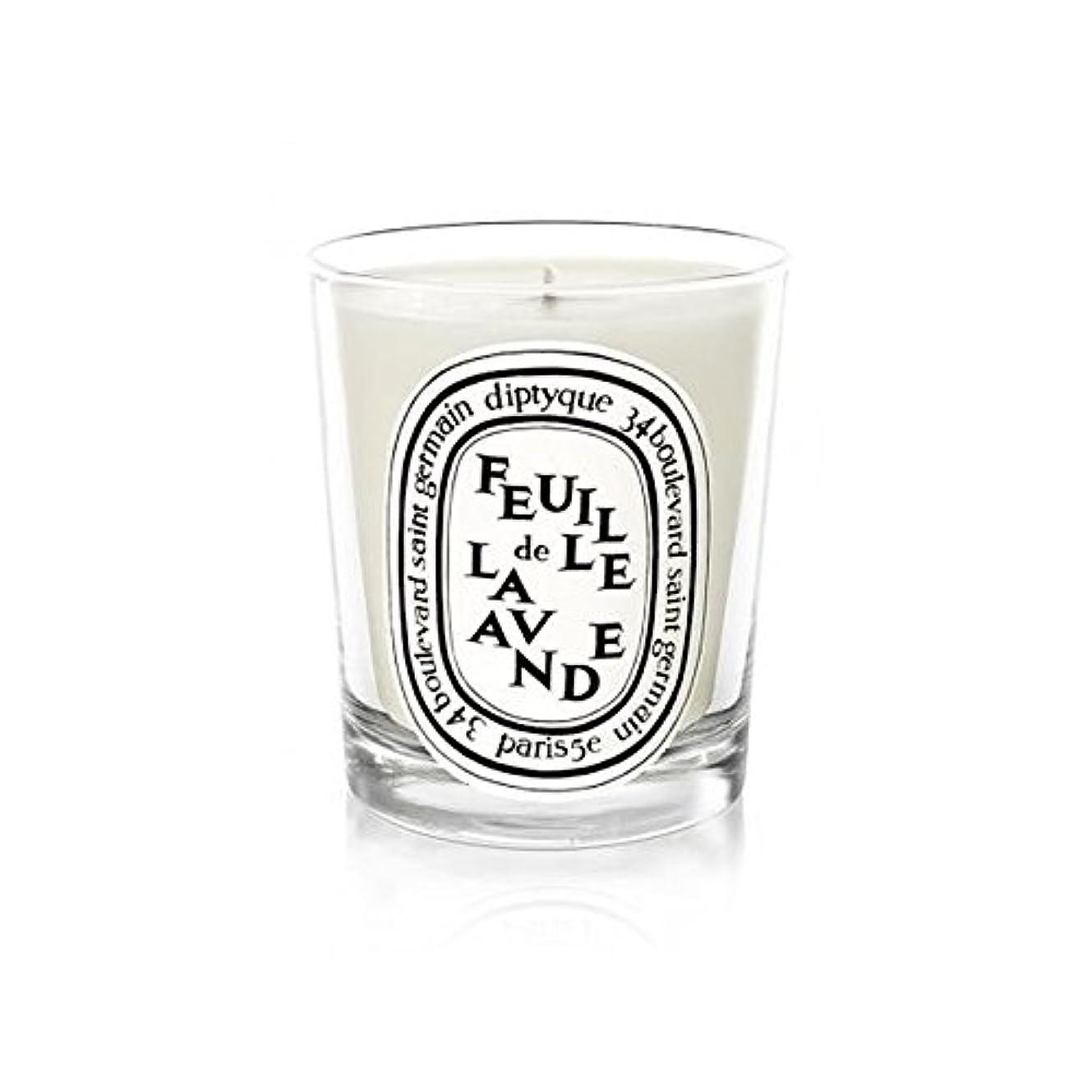 区別主人顔料DiptyqueキャンドルFeuilleデラバンデ/ラベンダーの葉70グラム - Diptyque Candle Feuille De Lavande / Lavender Leaf 70g (Diptyque) [並行輸入品]