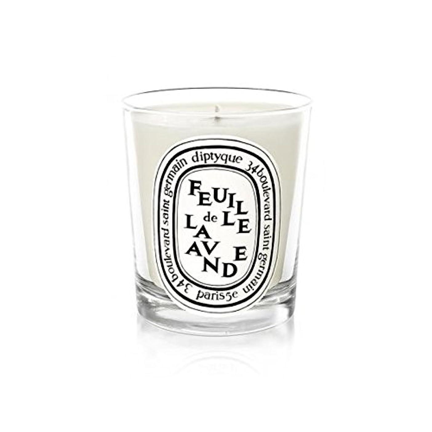 ドライ本体バックグラウンドDiptyqueキャンドルFeuilleデラバンデ/ラベンダーの葉70グラム - Diptyque Candle Feuille De Lavande / Lavender Leaf 70g (Diptyque) [並行輸入品]