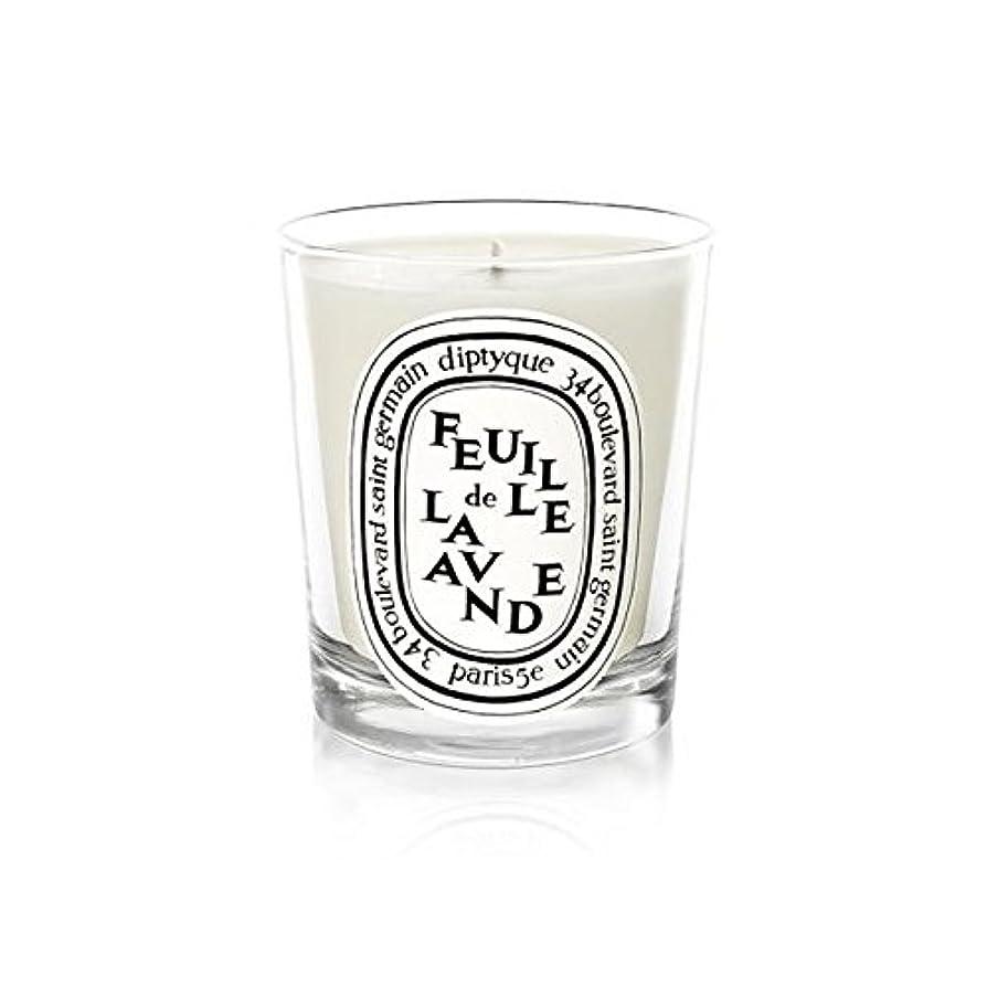 勝つ北へ正当なDiptyque Candle Feuille De Lavande / Lavender Leaf 190g (Pack of 6) - DiptyqueのキャンドルFeuilleデラバンデ/ラベンダーの葉190グラム (x6) [並行輸入品]