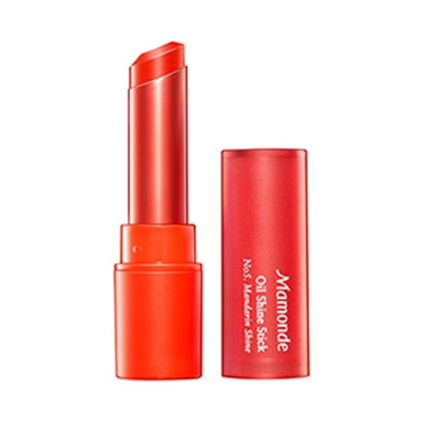 予言するすなわち適応的[New] Mamonde Oil Shine Stick 3.4g/マモンド オイル シャイン スティック 3.4g (#5 Mandarine Shine) [並行輸入品]