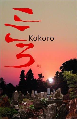 Kokoro (UNESCO Collection of Representative Works)の詳細を見る