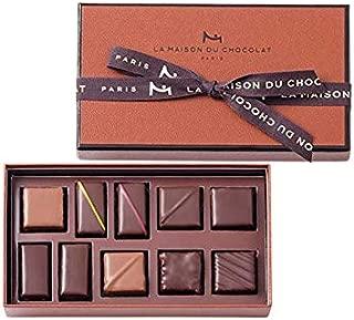 メゾンデュショコラ アタンション 10粒入 メゾンドショコラ チョコレート ホワイトデー ギフト