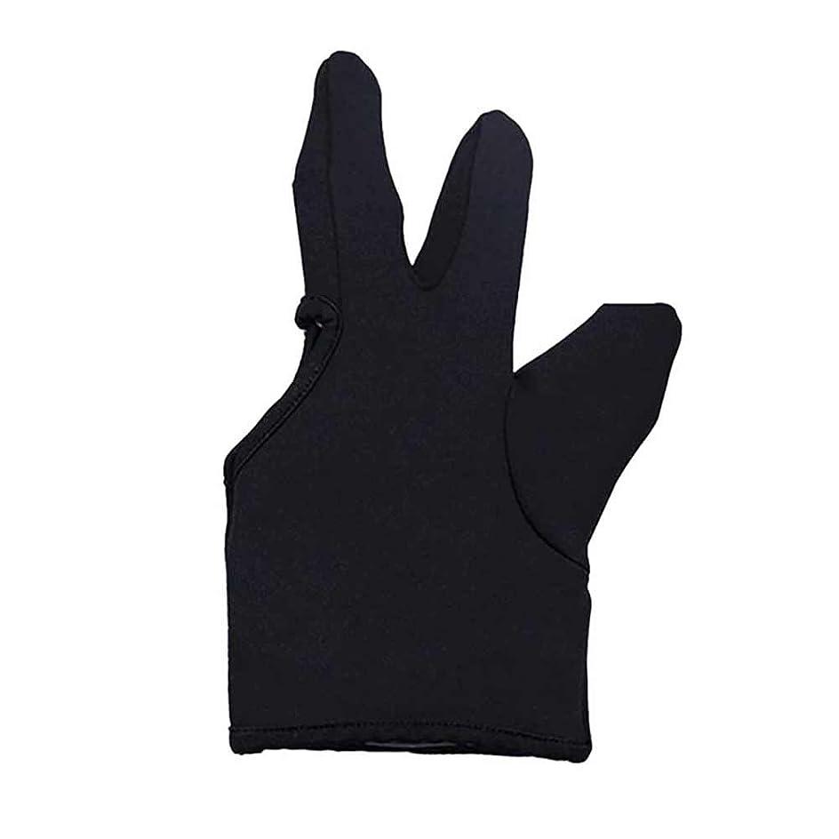 関数弱まる歯科医Liebeye 3本の指耐熱フィンガー保護手袋 ヘアスタイリングツール