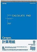 コクヨ キャンパスノート 計算用紙 B5 上質紙 薄口 50枚 メ-11 【× 2 冊 】