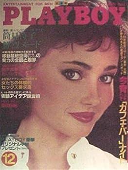 Playboy Magazine Japan Japanese Edition December 1983