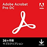 Adobe Acrobat Pro DC 36か月版(最新PDF)|Windows/Mac対応|オンラインコード版