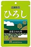 三島食品 ひろし 16g 16g
