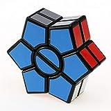 Nxxlfsb 2層六角ルービックキューブビッグサテライト型パズルルービックキューブスピードツイストルービックキューブゲーム 調節可能な締め付け (Color : White)