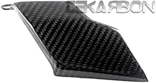 Tekarbon, Replacement for Lower Chain Guard, KTM RC8 (2012-2015), Carbon Fiber, 2x2 Twill Weave