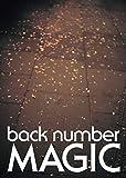 MAGIC(初回限定盤A)(CD+DVD)