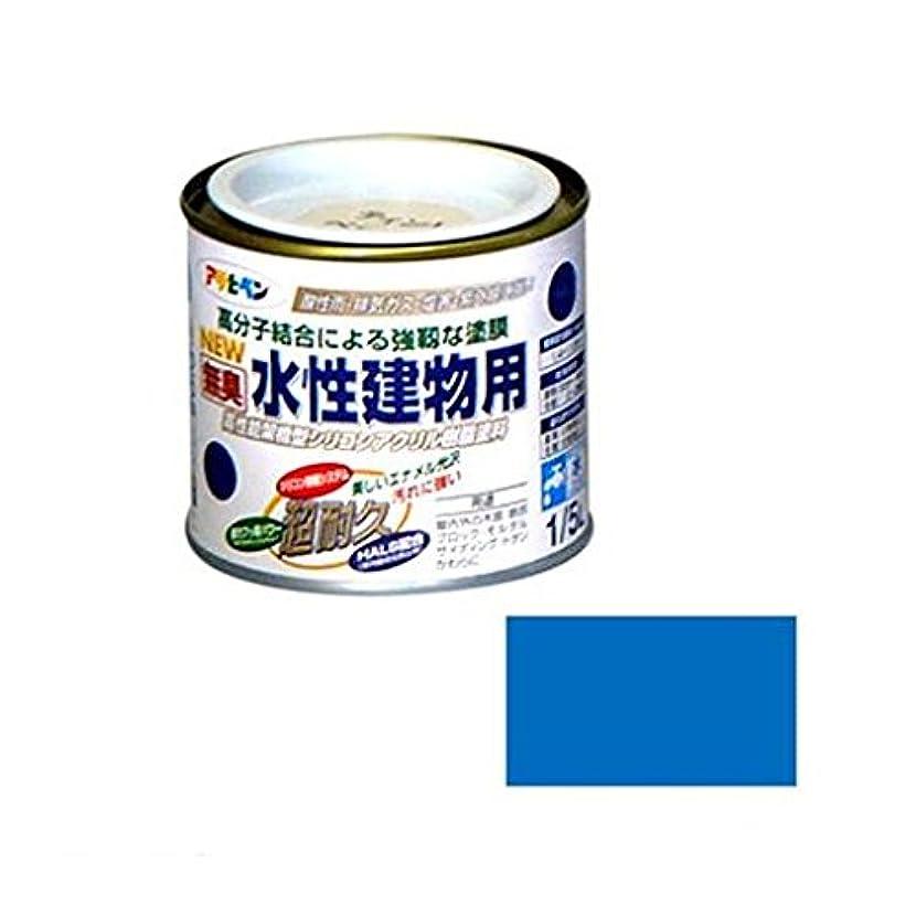 乗り出す移植インストールKN87842 水性建物用 1/5L 空色