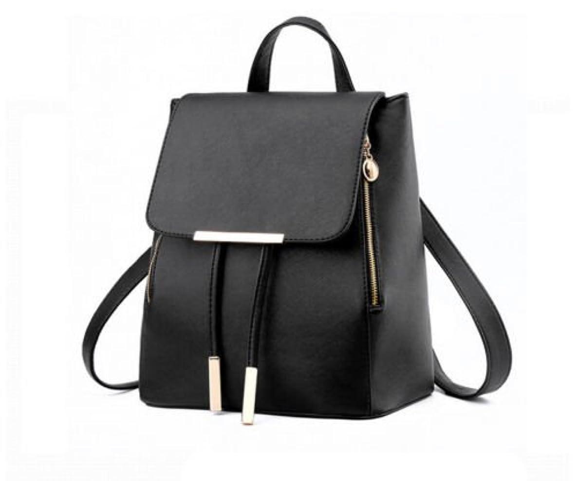 強調バナナ接続されたトートバック/ショルダーバック/ハンドバック/Leather Backpack Bag Rucksack Women School Travel Shoulder Girl Fashion Satchel